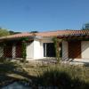 Maison / villa maison montélimar 5 pièces 133 m² Montelimar - Photo 1