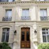 Verkauf - Ville 20 Zimmer - 1500 m2 - Paris 4ème