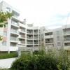 Appartement t2 de 52 m² avec garage - parc georges pompidou Grenoble - Photo 1