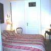 Appartement 3 pièces Boulogne - Photo 4