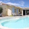 Maison / villa maison individuelle Sauveterre de Guyenne - Photo 1