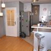 Appartement 2 pièces Illange - Photo 1