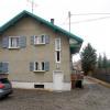 House / villa house / villa 6 rooms Annemasse - Photo 2