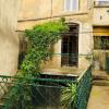 Maison / villa maison 6 pièces Aniane - Photo 1