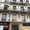 Location - Bureau - 35 m2 - Paris 8ème
