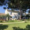 Maison / villa mas montélimar 6 pièce (s) 230 m² Montelimar - Photo 2