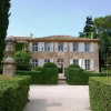 Deluxe sale - Old house 15 rooms - 700 m2 - Aix en Provence