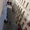Appartement 5 pièces Paris 8ème - Photo 10