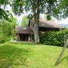 Maison / villa maison en pierre secteur calme- 215 m²habitables-400 m de l'écol Saint-Christophe-sur-Guiers - Photo 6