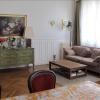 Продажa - квартирa 4 комнаты - 98 m2 - Neuilly sur Seine