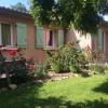 Maison / villa villa t5 de plain pied Portet-sur-Garonne - Photo 3