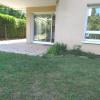 Apartment 3 rooms Collonges sous Saleve - Photo 4