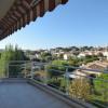 Appartement antibes - jules grec Antibes - Photo 1