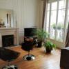 Appartement appartement 4 pièces Neuilly-sur-Seine - Photo 4