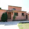 Maison / villa maison 5 pièces La Colle sur Loup - Photo 3