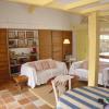 Maison / villa maison / villa 5 pièces Lege Cap Ferret - Photo 4