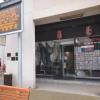 Local commercial vente de murs occupés / 8,4% de rendement Poissy - Photo 3