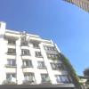 Appartement 2 pièces Paris 20ème - Photo 1