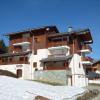 Vente - Appartement 3 pièces - 33,58 m2 - Les Saisies