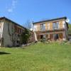 Verkauf - Anwesen 9 Zimmer - 232 m2 - Pressignac Vicq