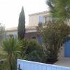 Vente - Maison / Villa 4 pièces - 101 m2 - Tonnay Charente