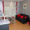 Appartement spécial investisseur - dans une résidence récente (2009) de Illange - Photo 3