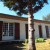 出售 - 住宅/别墅 5 间数 - 100 m2 - Marmande