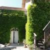 Maison / villa maison ancienne proche la rochelle Croix Chapeau - Photo 7