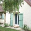 出售 - 住宅/别墅 4 间数 - 132 m2 - Fourges