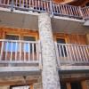 Appartement appartement Montchavin les Coches - Photo 4