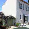 Maison / villa maison montelimar 4 pièces 88 m² Montelimar - Photo 1