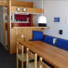Appartement appartement Les Arcs - Photo 1
