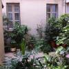 Appartement 3 pièces Paris 5ème - Photo 12