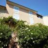 Maison / villa maison donzere 6 pièces 140 m² Montelimar - Photo 2