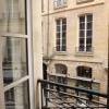 Appartement loft île saint-louis Paris 4ème - Photo 7