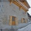 Maison / villa maison de village Peisey Nancroix - Photo 4