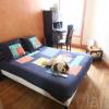 Appartement 3 pièces Paris 14ème - Photo 4
