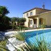 Sale - House / Villa 5 rooms - 118.5 m2 - Saint Maximin la Sainte Baume