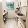 Appartement 2 pièces Sevres - Photo 3