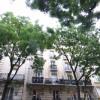 Appartement studio Paris 12ème - Photo 2