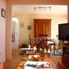 Appartement 5 piècesVilleurbanne