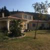 Maison / villa belle villa récente Montelimar - Photo 1