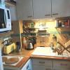 Appartement appartement 2 pièces Paris 5ème - Photo 3