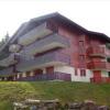Vente - Appartement 2 pièces - 21,8 m2 - Les Saisies