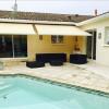Maison / villa contemporaine St Medard en Jalles - Photo 1