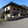 Maison / villa maison Les Echelles - Photo 1