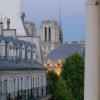 Appartement 2 pièces Paris 6ème - Photo 1