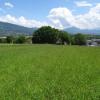 Site site  Vetraz Monthoux - Photo 4