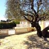Venta  - pabellón 5 habitaciones - 120 m2 - Sanary sur Mer
