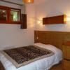 Appartement duplex Les Arcs - Photo 2